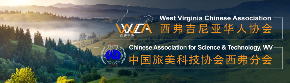 West Virgina Chinese Association